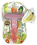 ののじ 根菜フリルサラダ 削り~ナ ミルキーピンク 新食感 野菜を削って根菜フリルサラダを作ろう FSP-01P -