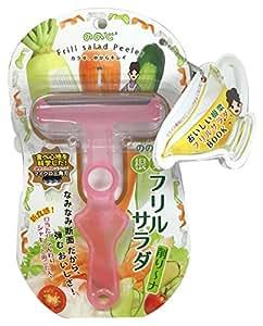 ののじ 根菜フリルサラダ 削り~ナ ミルキーピンク 新食感 野菜を削って根菜フリルサラダを作ろう FSP-01P