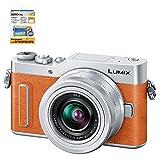 パナソニック ミラーレス一眼カメラ ルミックス GF90 ダブルレンズキット オレンジ DC-GF90W-D + HAKUBA デジタルカメラ液晶保護フィルム セット