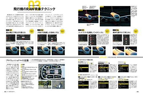 ニコン D850 完全ガイド (インプレスムック DCM MOOK)