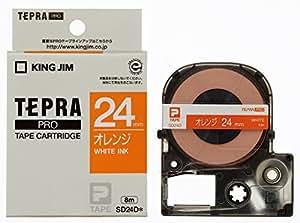 キングジム テープカートリッジ テプラPRO SD24D 24mm オレンジ/白文字