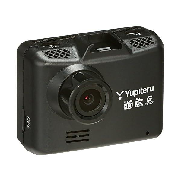 ユピテル GPS搭載ドライブレコーダー WD3...の紹介画像2