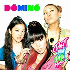 DOMINO「DON'T STOP DA MUSIC!!!」のジャケット画像