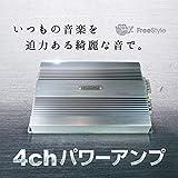 パワーアンプ 4ch 4チャンネル 定格出力160W 小型 省スペース