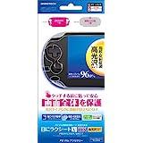 PS Vita (PCH-1000) 用 液晶保護シート 『目にラクシートV:DX (高光沢グレアタイプ) 』
