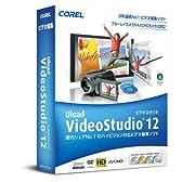 VideoStudio 12 通常版