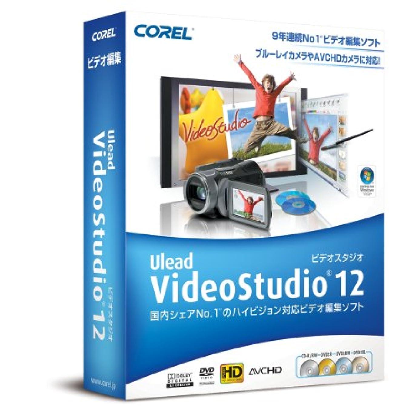 シェルター財産リーフレットVideoStudio 12 通常版