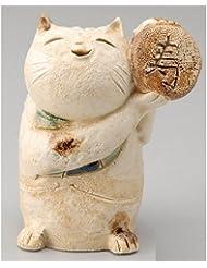 香炉 ごえん猫 香炉(寿) [H8cm] HANDMADE プレゼント ギフト 和食器 かわいい インテリア