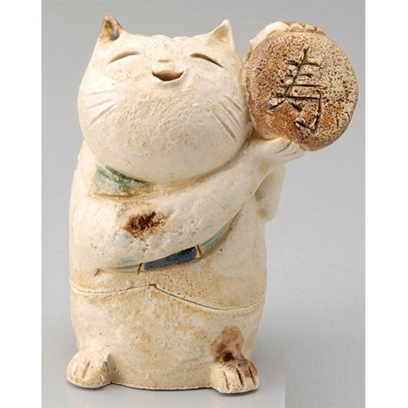 遊具言い直す広範囲に香炉 ごえん猫 香炉(寿) [H8cm] HANDMADE プレゼント ギフト 和食器 かわいい インテリア