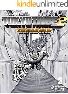 TOKYO TRIBE2 3巻 表紙画像