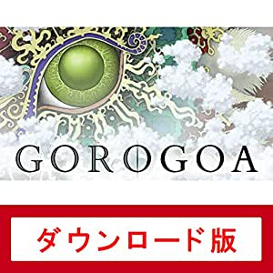 『ゴロゴア』(Gorogoa)|オンラインコード版【Nintendo Switch 年末年始インディーゲーム スタンプカードキャンペーン スタンプ付与対象商品】