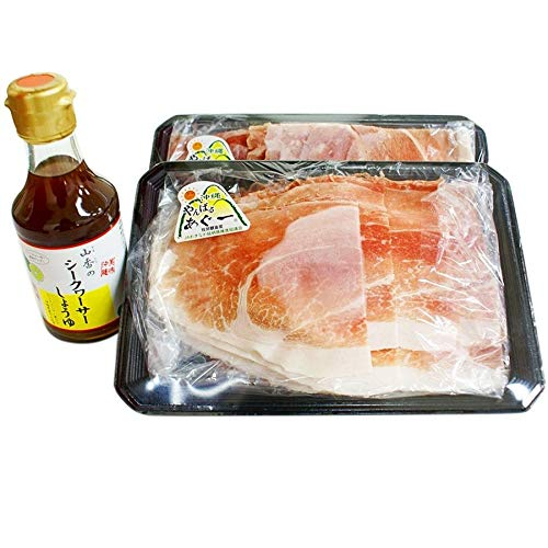島豚あぐー しゃぶしゃぶ肉 250g×2P タレ付き 2セット 山香 ジューシーな脂が特徴 あぐー豚肉のしゃぶしゃぶ ギフトセット