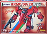 おもちゃ Genesis Climber Mospeda Armo-Diver Legioss AFC-01Z 1/72 Scale Super Real Type Model モデル Kit Japan Import [並行輸入品]