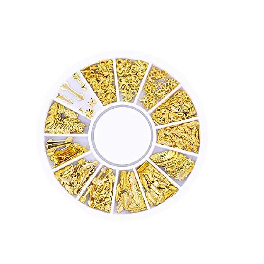パッケージ経験滞在200カウント/バッグネイルステッカー3Dミニメタルスタッド魅力的なグリッターネイル用品DIYネイルファッション装飾的なレトロシリーズ