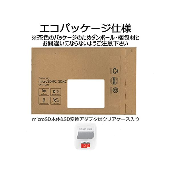 Samsung microSDカード32GB ...の紹介画像6