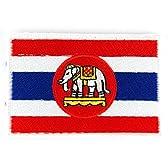 タイ国旗 刺繍ワッペン 象さん入りデザイン アップリケ 横約7.8cm、縦約5.4cm