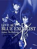 LIVE ACT 青の祓魔師~魔神の落胤~ [DVD]