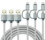 2in1ライトニングケーブル 3本セット2M USBケーブル ナイロン データ転送 Lightning ケーブル 急速充電 変換ケーブルABタイプiPhone7/7Plus/6splus/6s, iPad/iPod, Samsung, HTC, Androidなど多様の機種対応 シルバー