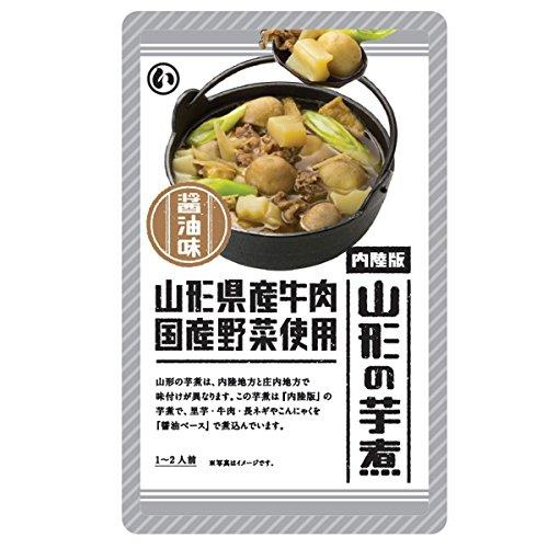 【まるい食品】山形の芋煮内陸版醤油味(1~2人前)10袋入り