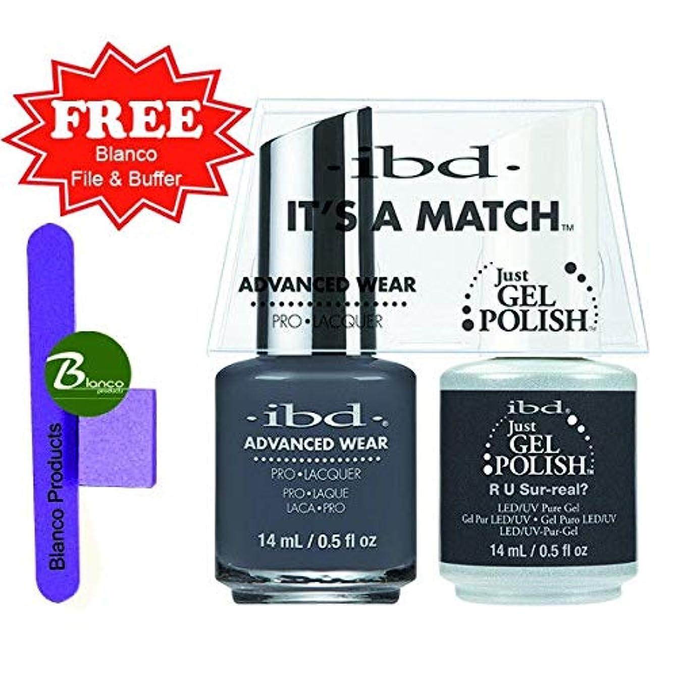 レンズ厳染料IBD Advanced Wear -