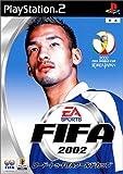 「FIFA2002 ロード・トゥ・FIFA ワールドカップ」の画像