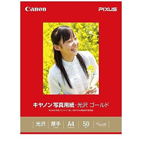 【キャンセル不可】JT99177 A4 【インクジェットプリ...