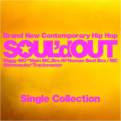 Single Collection (通常盤)の詳細を見る