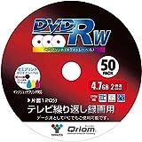 山善(YAMAZEN) キュリオム テレビ繰り返し録画用 DVD-RW 2倍速 4.7GB 50枚スピンドル QDRW-50SP