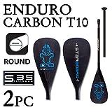 2018 STARBOARD ENDURO 2.0 CARBON T10 WITH ROUND HYBRID CARBON S35 スターボード エンデューロ 2ピース パドルボード SUP サップ S