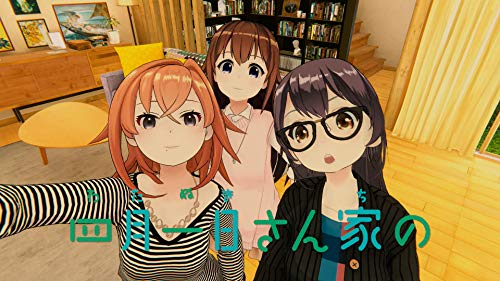 【Amazon.co.jp限定】四月一日さん家の (Blu-ray BOX) (収納BOX付)