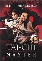 JET - TAI CHI (1 DVD)