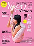 Yoga&Fitness(ヨガ&フィットネス) (Vol.05) 画像