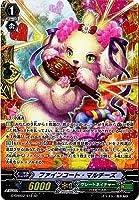 ファインコート・マルチーズ SP ヴァンガード 俺達たち!!!トリニティドラゴン g-chb02-s12