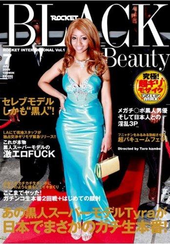 BLACK Beauty あの黒人スーパーモデルTyraが日本でまさかのガチ生本番! [DVD]