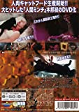 人間ミンチ 【テッド V.マイクルズ・ムービーズ・コレクション】 [DVD]