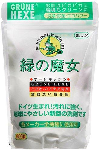 緑の魔女 全自動食器洗い機専用洗剤 800g