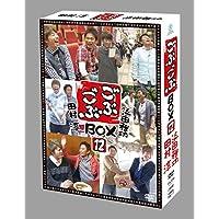 ごぶごぶ BOX12