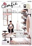 Nu comfie vol.5(2009ー2010―ここちよくて私らしい、ナチュラルな服 (CARTOP MOOK)