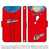 XPERIA Z5 SO-01H 手帳型 ケース [デザイン:!.slyly(赤)] カープグッズ カープユニフォーム(赤) 302hw スマホ 手帳 カバー スライリー