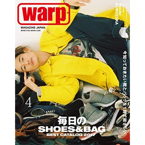 warp MAGAZINE JAPAN 2017年 04 月号