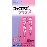 【第2類医薬品】コッコアポプラスA錠 336錠