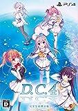 D.C.4~ダ・カーポ4~ 完全生産限定版 - PS4 (【特典】描き下ろしB2タペストリー、複製ミニ色紙、録り下ろしめざましボイスCD 同梱)