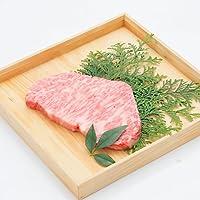 近江牛超吟撰サーロインステーキ (200g)