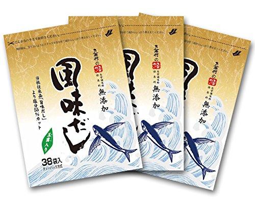 お茶村 風味 あごだし 玉露 入り (8g×38パック) 減塩 タイプ 3袋セット