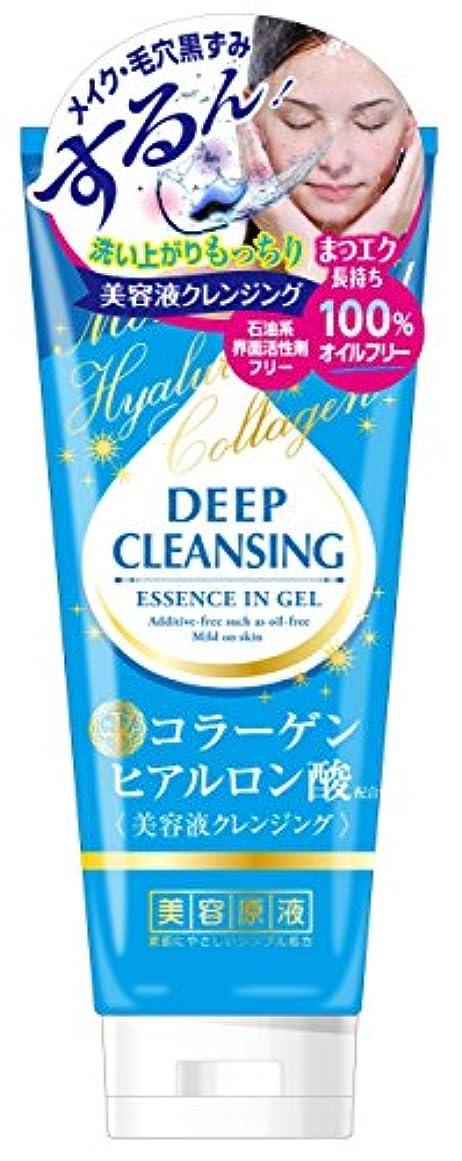 ソーダ水処理する弱まる美容原液 美容液クレンジングジェルCH 200g