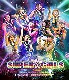 SUPER☆GiRLS 生誕3周年記念SP アイドルストリートカ...[Blu-ray/ブルーレイ]