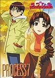 ラブひな PROCESS 7[DVD]