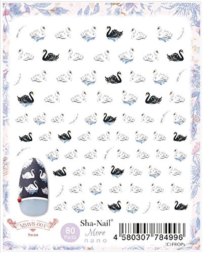 バルセロナランデブー島Sha-Nail More ネイルシール 【nano】スワン MSWN-001 アート材