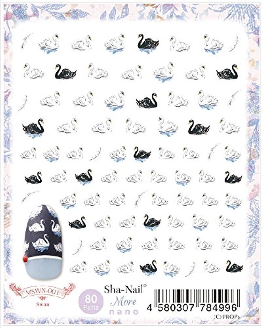め言葉空港小さいSha-Nail More ネイルシール 【nano】スワン MSWN-001 アート材