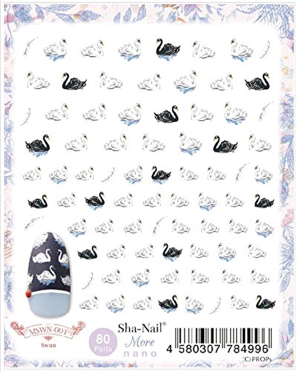 話海上一貫性のないSha-Nail More ネイルシール 【nano】スワン MSWN-001 アート材